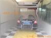 哪家全自动洗车机长短距离可以调节