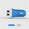 亿行H100S QC3.0/5V2.4A双口USB车载充电器