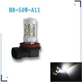 好的LED雾灯50W高亮爆闪雾灯LED汽车灯