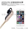 深圳雳声挂耳式4.1通用运动蓝牙耳机工厂总代直销
