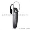 深圳雳声外贸新款运动蓝牙耳机工厂厂家直销
