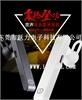 深圳雳声双入耳式运动蓝牙耳机工厂专业快速