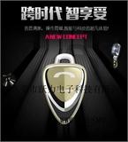 北京luusmm雳声中高端蓝牙耳机批发哪家强