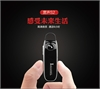 雳声S2挂耳式无线蓝牙耳机制造商专业快速