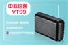中科信通 汽车车贷无线gps定位器 VT99