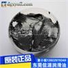 现货直销NOCAL SD600二硫化钼润滑脂