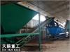 牛粪生产有机肥设备/牛羊粪有机肥设备/羊粪有机肥加工设备