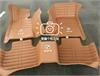 上海汽车脚垫专车专用凯迪拉克SRX全包围脚垫专车专用超迁皮革脚垫批发生产