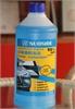 防冻液是在哪里添加的?防冻液生产有前途吗