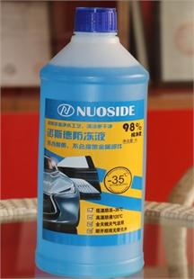 怎么判断汽车防冻液好不好?自己能做防冻液生产吗