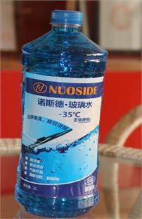 玻璃水销路好不好?玻璃水办厂不懂技术怎么办