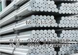 批发7A09铝合金 高韧性铝合金价格