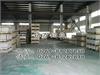 美国7A09铝合金  7A09高强度合金 化学成分