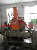 供应昆山20L加压式密炼机