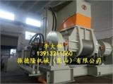 苏州厂家110L翻转式密炼机
