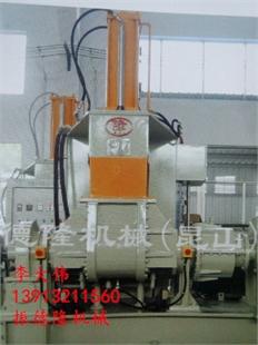供应昆山55L加压式密炼机