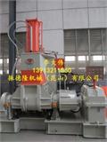 苏州厂家75L翻转式密炼机