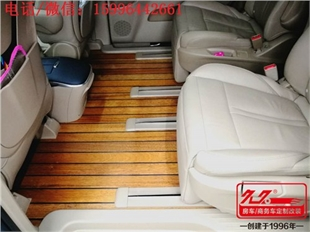商务车改装GL8改装游艇柚木地板南京久久汽车装潢