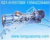 供應GRGHD200-200(I)Airg管道離心泵