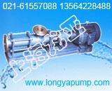 供应GRGHD200-200(I)Airg管道离心泵