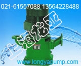 供应40ZMD-20FLCT3CaCO3化工泵