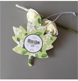 广州香味印集 出口汽车香片纸质挂饰 树叶型车载挂饰 香薰风口香纸片