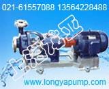 厂家直供AFB不锈钢耐腐蚀化工离心泵
