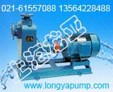 优质厂家直销CDLF16-11冷却水冷冻水泵