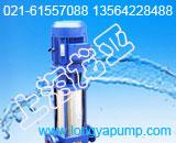 40GDL6-12×14冷冻水泵型号