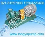 销售IHF200-150-315防腐芳烃石油树脂耐腐蚀泵