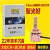 廠價直銷海迪led車燈hid氙氣燈汽車前大燈遠近光燈泡車燈改裝